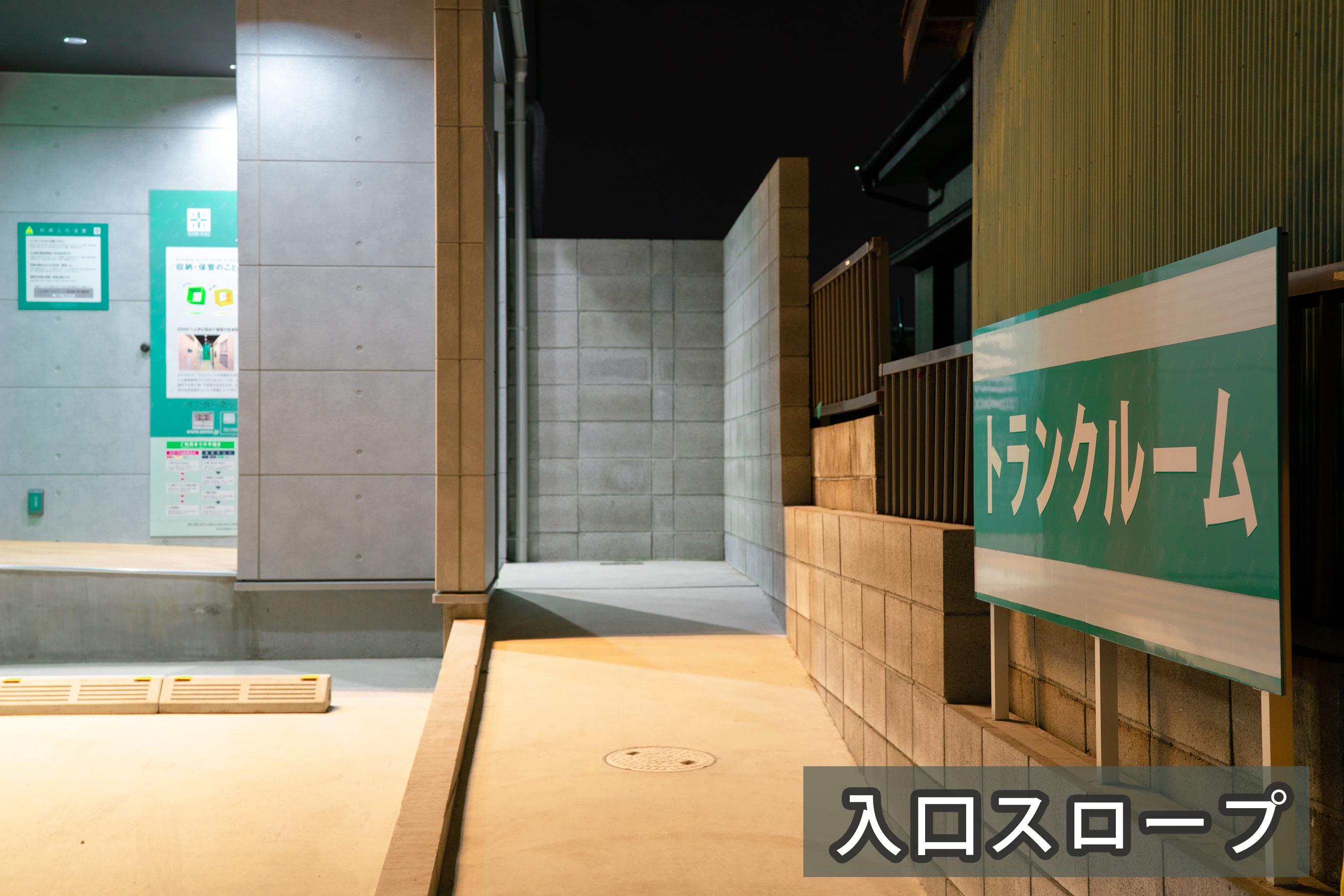"""千葉 宮野木スイート店 """" 賃料20%OFF & 最大3ヵ月 50% OFF!""""キャンペーン中!"""