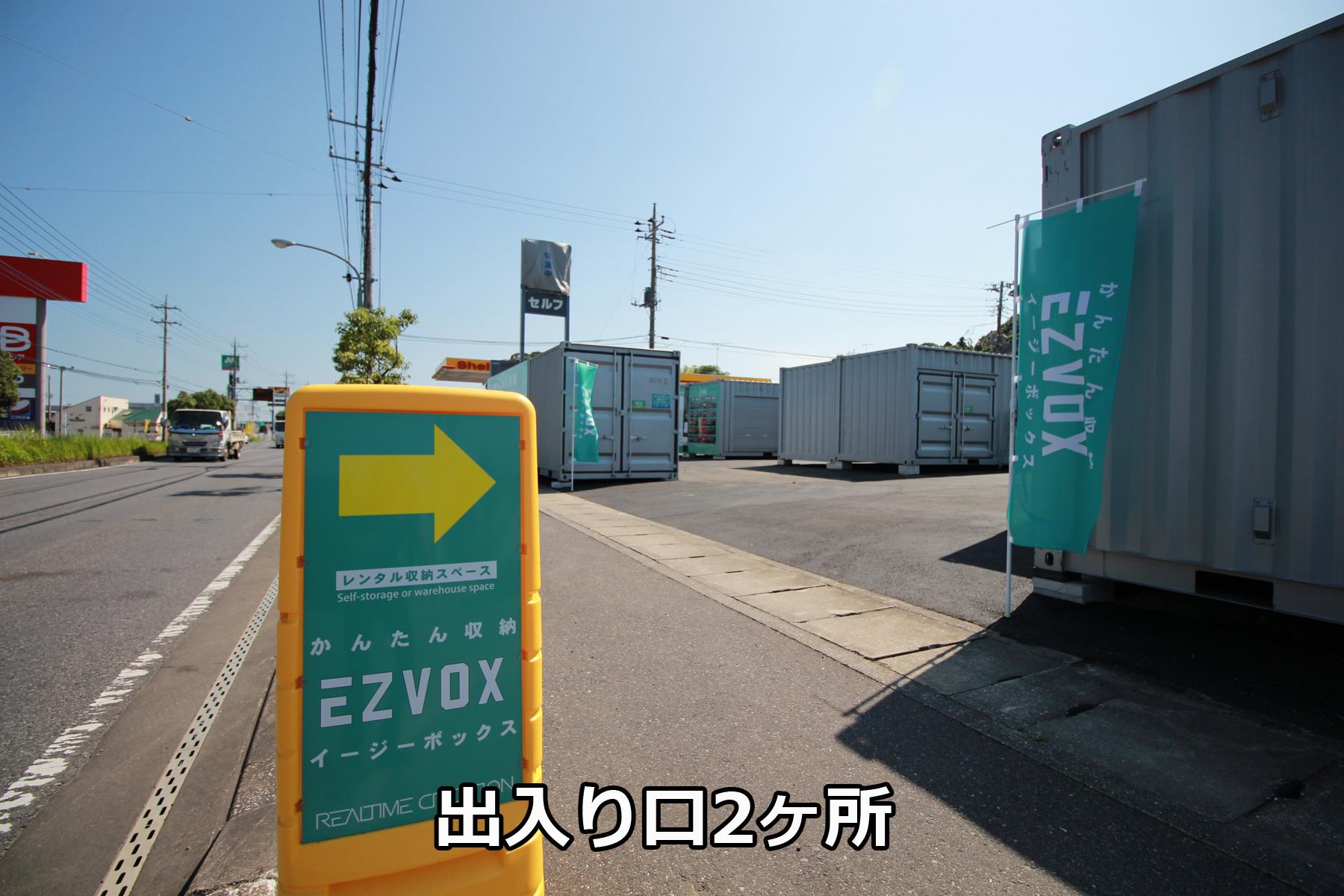 千葉 茂原バイパス店<Strong>【  2ドアタイプ(4帖)キャンペーン実施中!! 】<Strong>