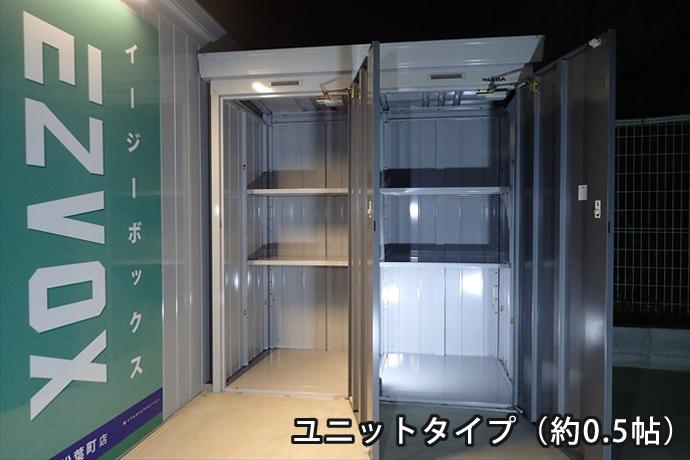 【現在満室】「空室待ち」希望の方、予約登録受付中です  千葉 柏松葉町店