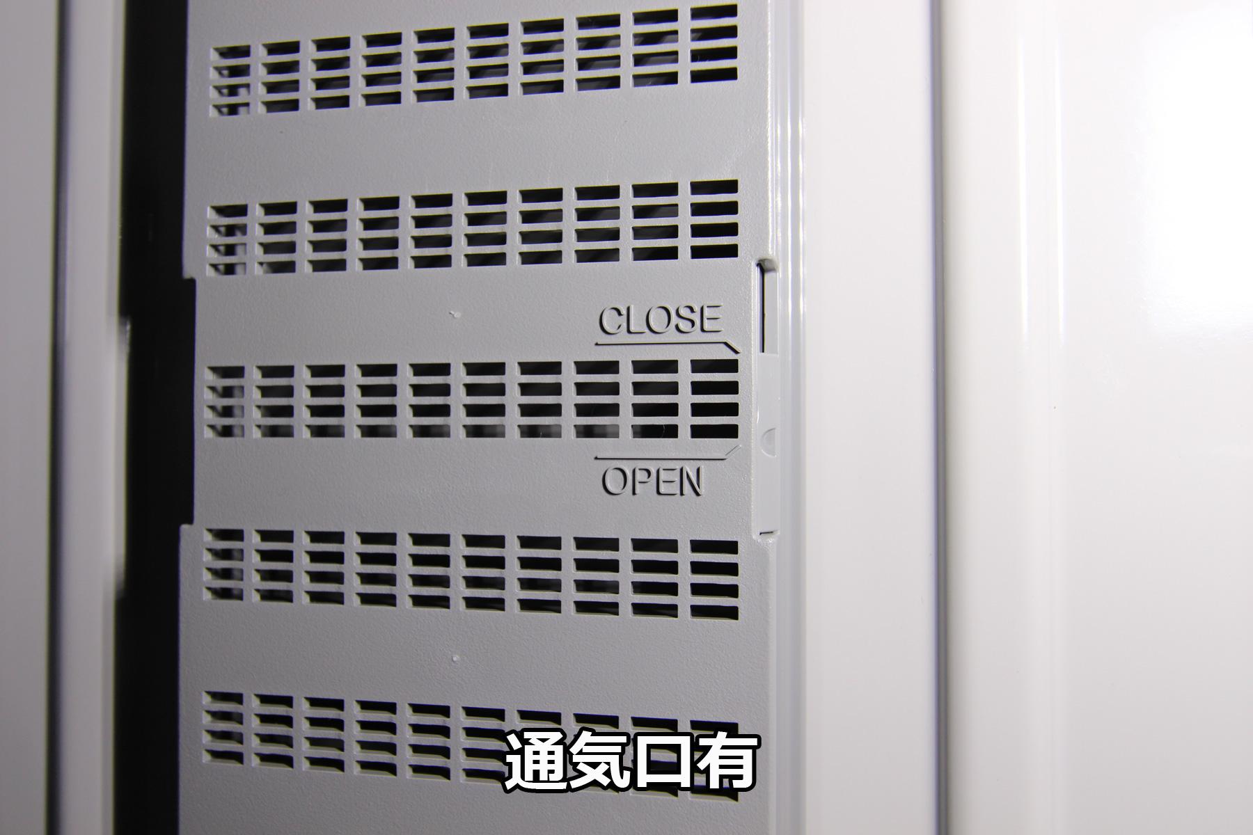 【現在満室】「空室待ち」希望の方、予約登録受付中です【東京 押上文花店】